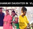 Robo Shankar's Daughter To Make Her Debut With Vijay!