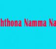 Suththona Namma Nadu Kannada tv-shows on DD CHANDANA