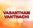 Vasantham Vanthachi Tamil tv-shows on MAKKAL TV