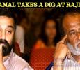 Rajinikanth Vs Kamal! A Cold War Started? Tamil News