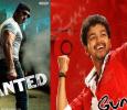 Prabhu Deva To Join Salman Khan Again! Tamil News