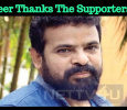 Ameer Thanks The Supporters! Tamil News