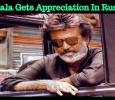 Kaala Gets Appreciation In Russia! Tamil News