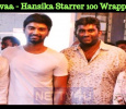 Atharvaa - Hansika Starrer 100 Wrapped Up! Tamil News