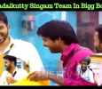 Kadaikutty Singam Team In Bigg Boss!
