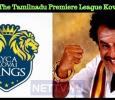 Rajini Met The Tamilnadu Premiere League Kovai Players!