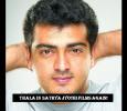 Sathya Jyothi Plans To Bag Ajith's Next Film! Tamil News