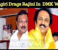 Alagiri Drags Rajini In DMK War! Tamil News