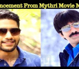 Announcement From Mythri Movie Makers! Tamil News