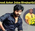 Bollywood Actor Joins Sivakarthikeyan Movie! Tamil News