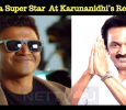 Kannada Super Star Puneeth Rajkumar At Karunanidhi's Residence! Tamil News