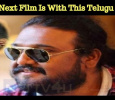 Siva's Next Film Is With A Telugu Hero! Tamil News