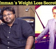 This Is How D Imman Shed His Weight From  117 Kg To 75 Kg! Tamil News