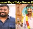 Gnanavel Raja Helps Seema Raja!