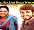 Kalidas Joins Manju Warrier! Malayalam News