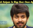 Harish Kalyan In Bigg Boss Once Again! Tamil News
