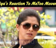 Nadhiya's Reaction To MeToo Movement! Tamil News
