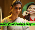 Amala Paul Praises Lady Superstar Nayantara! Tamil News