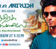 Its Anirudh For Rowdy Vijay Deverakonda's Next!