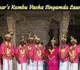 Sasikumar's Kombu Vacha Singamda Launched! Tamil News