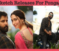 Sketch Releases For Pongal! Tamil News