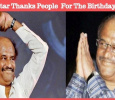 Superstar Rajini Thanks The People For Their Birthday Wishes!