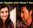 Kamal's Daughter Joins Nassar's Son!