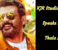 KJR Studios Rajesh Speaks About Thala Ajith!