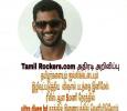 Vishal Supports PETA! Loses His Respect Among The Fans! Tamil News