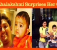 Sachin's Mom Gives Him Surprises Every Year!