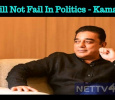 I Won't Lose In The Election – Kamal With Confidence