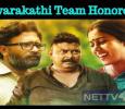 Savarakathi Team Honored By Hilarity Inn!
