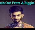 Why Did Anirudh Walk Out From This Biggie Movie? Tamil News