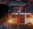 Opening Song In Mannavan Vanthanadi Wrapped Up! Tamil News