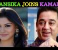 Hansika Joins Kamal Haasan! Tamil News