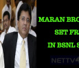 Maran Brothers Escaped! CBI Court Discharged Maran Brothers From Telephone Exchange Scam! Tamil News
