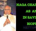 Naga Chaitanya Plays Nageswara Rao In Savitri Biopic!