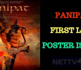 Panipat First Look Poster Is Out! Hindi News