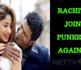Puneeth Joins Rachita Ram!