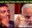 Prakash Raj Posts About Modi Bhakts With Evidence! Tamil News