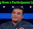 Bigg Boss 2 Participants List… Tamil News