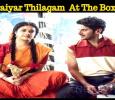 Did Nadigaiyar Thilagam Make It At The Box Office? Tamil News