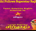 Karthi Follows Superstar Rajini!