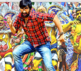 Telugu Movie Producer Close To Acquiring Profits