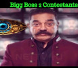 Are They The Real Bigg Boss 2 Contestants? Tamil News