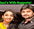 Nani's Wife Supports! Tamil News