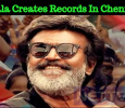 Superstar's Kaala Creates Records In Chennai! Tamil News