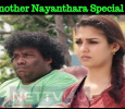 Yet Another Nayanthara Special Today!