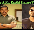 After Ajith, Karthi Praises Vijay!