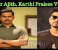 After Ajith, Karthi Praises Vijay! Tamil News